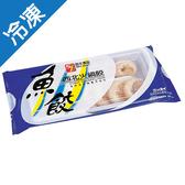 西北魚餃10粒(90g)【愛買冷凍】