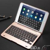 ipad鍵盤ipad mini2藍芽鍵盤保保mini4蘋果平板電腦殼超薄迷你鍵盤無線蘋果迷你外接 數碼人生