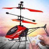 飛機充電耐摔會懸浮感應遙控飛機手感應飛行器兒童玩具男直升機  免運快速出貨
