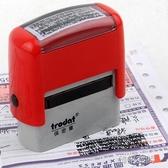 保密印章自動按壓式亂碼蓋印快遞單信息消除涂抹筆個人隱私密碼保護神器覆蓋防泄密泄