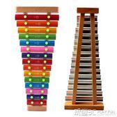 敲琴 兒童手敲木琴15音專業打擊樂器鋁板木質成人學生寶寶音樂益智玩具 玩趣3C