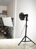 太陽燈視頻拍攝補光燈高功率人像服裝拍照攝影棚燈常亮打光燈YXS 新年禮物