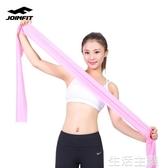 阻力帶Joinfit彈力帶健身女瑜伽拉力阻力健身拉伸力量訓練男運動初學者 生活主義