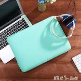 air13蘋果14電腦包macbook筆記本內膽12寸pro15  潔思米
