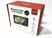 PAPAGO ! WayGO830/WAYGO 830 多功能Wi-F 5吋聲控導航行車記錄器
