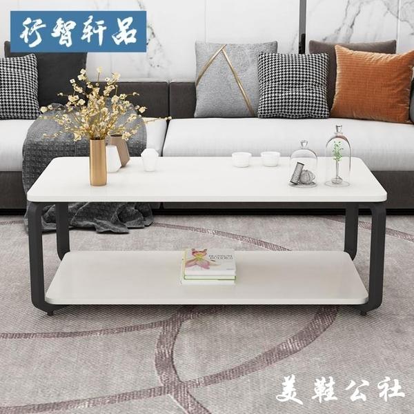 茶幾簡約現代客廳小戶型儲物小茶幾鋼木質簡易雙層長方形創意茶桌【美鞋公社】