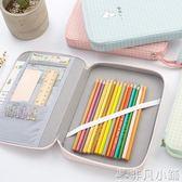 創意韓國帆布筆袋 簡約小清新大容量鉛筆袋中學生多功能文具盒女  非凡小鋪