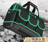 工具包 手提電工專用工具包多功能維修安裝帆布大加厚工具袋 交換禮物 免運