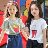 【好康618】女童短袖T恤2018夏季新款韓版童裝兒童