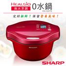 促銷送!不鏽鋼保溫咖啡壺【夏普SHARP】2.4L無水烹調0水鍋 KN-H24TB