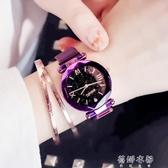 ins超火的手錶女學生韓版簡約時尚潮流防水星空女錶 蓓娜衣都