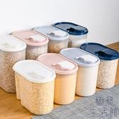 4個裝 密封罐零食透明罐子廚房收納盒儲物罐瓶【極簡生活】