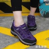 新款牛筋底登山鞋夏季戶外女鞋徒步鞋防滑耐磨旅游鞋爬山運動防水透氣 aj13601『黑色妹妹』