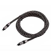 高品質 光纖音頻線SPDIF數字輸出小米海信 電