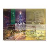 小叮噹的店- B656 東河箏譜:台北光影 箏獨奏曲