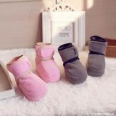 0-6-12個月男女寶寶秋季步前鞋嬰兒軟底布柔軟學步不掉鞋子 深藏blue