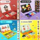 磁力拼圖兒童玩具早教動腦益智力磁性多功能幼兒拼圖【淘嘟嘟】