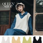 Queen Shop【01012400】大V領麻花針織背心 四色售*現+預*
