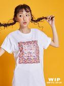 【2%】  WIP X 2%杯緣子聯名款胸前方形英文字母T恤-白