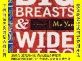 二手書博民逛書店Big罕見Breasts And Wide HipsY256260 Mo Yan Methuen Publis