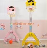 儿童篮球架可升降室内宝宝足球框男孩玩具足球家用投篮框架【淘夢屋】