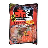 ICHIBIKI本家赤鍋小辣湯底750G【愛買】