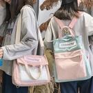 後背包 ins個性慵懶風拼接帆布包多用雙肩包女斜挎包學生韓版書包女單肩 霓裳細軟