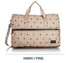 HAPITAS 米色小黑帽 旅行袋 行李袋 摺疊收納旅行袋 插拉桿旅行袋 HAPI+TAS H0002-217 (小)
