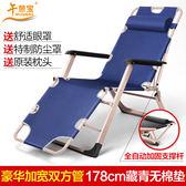 優惠兩天-折疊椅子躺椅午休午睡辦公室靠背懶人靠椅睡椅夏天沙灘家用 BLNZ