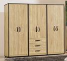 【森可家居】溫蒂7.5尺橡木紋組合衣櫃7JF051-B衣櫥 木紋質感 北歐工業風 MIT台灣製造