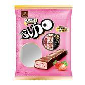 草莓乳加(迷你)126g【愛買】
