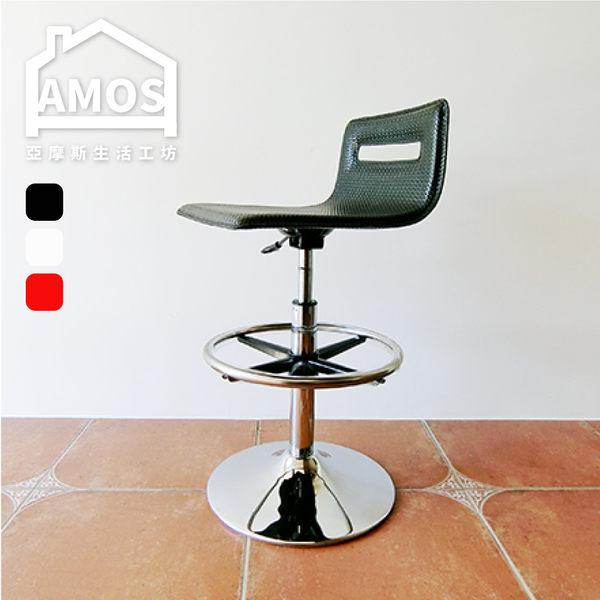 吧檯椅 升降椅 高腳椅【YCN038】精品編織方形雙升降吧檯椅 Amos