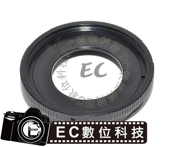 【EC數位】JJC OLYMPUS TG4 TG-2 TG3 TG1轉接環RN-T01可加裝鏡頭或保護鏡