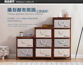 床頭櫃 韓式藤編收納櫃抽屜式實木儲物櫃多功能小床頭櫃臥室收納櫃子 樂趣3c