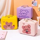 網紅化妝包女便攜2020新款超火ins品大容量可愛日系韓國手提箱袋 極簡雜貨