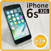 【中古品】iPhone 6S 32GB