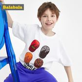 巴拉巴拉男童t恤2019新款夏裝兒童短袖中大童童裝純棉時尚上衣潮