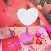創意時尚可愛台燈愛心少女LED裝飾燈小清新小夜燈禮物拍照道具燈【一周年店慶限時85折】
