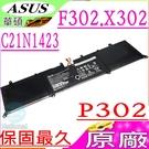ASUS C21N1423, X302, F302, P302 電池(原廠)-華碩 X302L,X302LA,X302LJ,X302U,F302LA,F302L,F302LJ,P302L