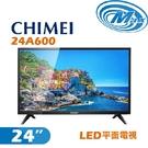 《麥士音響》 CHIMEI奇美 24吋 LED電視 24A600