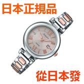 免運費 日本正規貨 CASIO SHEEN 太陽能鐘 女士手錶 SHS-4502SPG-9AJF