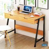 書桌電腦桌簡約書桌電腦台式桌家用寫字桌臥室簡易小桌子寫字台wy