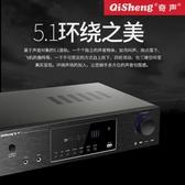 家用功放機大功率專業5.1藍芽KTV音響HDMI重低音卡拉ok公放器數字家庭影院hifi定阻2.1發燒功放
