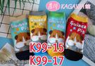 香川台灣製-兒童止滑棉襪童襪-2
