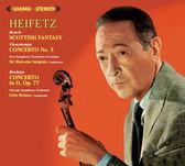 【停看聽音響唱片】【CD】JASCHA HEIFETZ:BRUCH.VIEUXTEMPS.BRAHMS