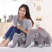 (中秋大放價)大象可愛娃娃公仔兒童玩偶公仔創意毛絨玩具大抱枕送女友生日禮物xw