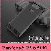 【萌萌噠】ASUS ZenFone6 ZS630KL 新款 四角防摔加厚款 碳纖維紋 全包氣囊防摔軟殼 手機殼 手機套