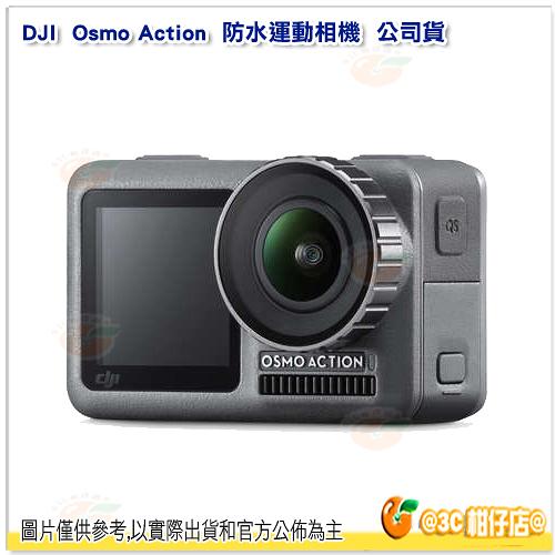 大疆 DJI Osmo Action 4K HDR 防水運動攝影機 公司貨 前後雙螢幕 11米裸機潛水 長曝 慢動作