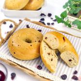 有機蔓越莓貝果480公克(4入/包)★愛家非基改純淨素食 全素早餐麵包 純素美食 果乾添加