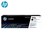 【HP 惠普】W2310A 黑色碳粉匣(215A)